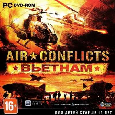 Air Conflicts Vietnam / Air Conflicts Вьетнам