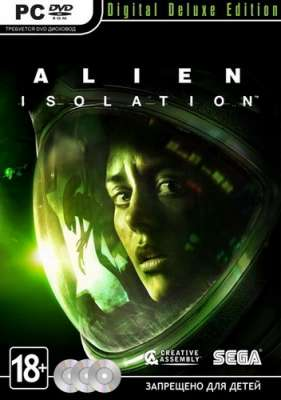 Alien Isolation Collection / Алиен Изоляция Коллекция