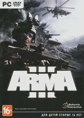 Arma 3 Apex Edition + DLC / Арма 3 + Дополнения