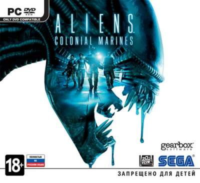 Aliens Colonial Marines / Чужие