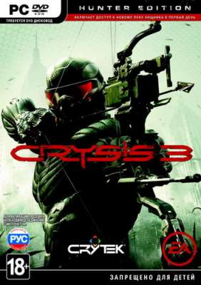 Crysis 3: Digital Deluxe Edition / Кризис 3 Диджитал Делюкс Эдишн