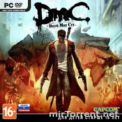 DmC Devil May Cry / Девил Май Край