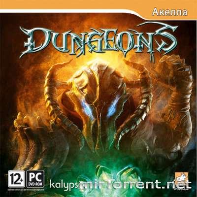 Dungeons Хранитель Подземелий