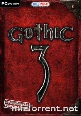 Gothic 3 Enhanced Edition / Готика 3 Расширенное издание