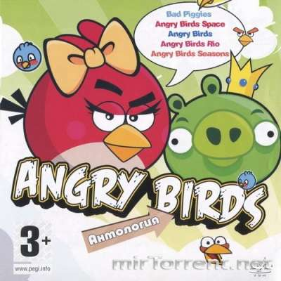 Angry Birds Anthology / �������� ����� ���������