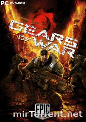 Gears of War / Гирс оф Вар