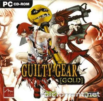 Guilty Gear Gold