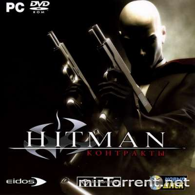 Hitman Contracts / ������ ���������