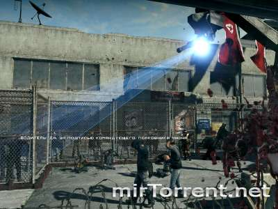 Homefront Ultimate Edition / Хоумфронт