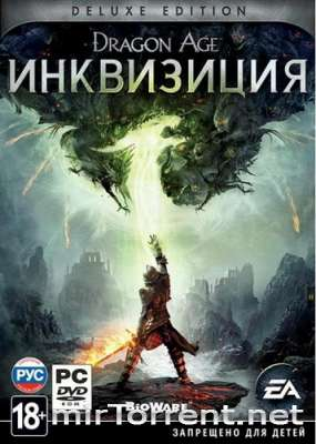 Dragon Age Inquisition Digital Deluxe Edition / Драгон Эйдж Инквизиция