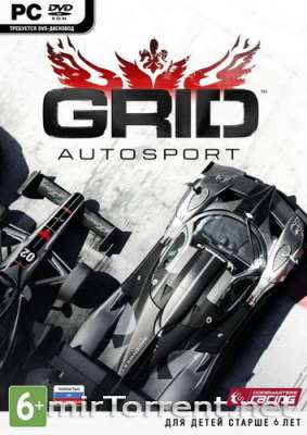 GRID Autosport Black Edition / ГРИД Автоспорт Блэк Эдишн
