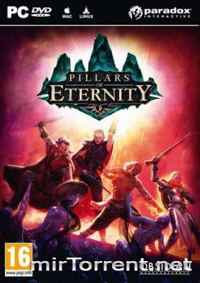 Pillars of Eternity Royal Edition / Пилларс оф Этернити Роял Эдишн