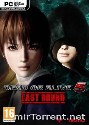 Dead or Alive 5 Last Round / ���� �� ����� 5 ���� �����