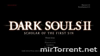 Dark Souls II Scholar of the First Sin / Дарк Соулс 2 Шолар оф зе Ферст Син