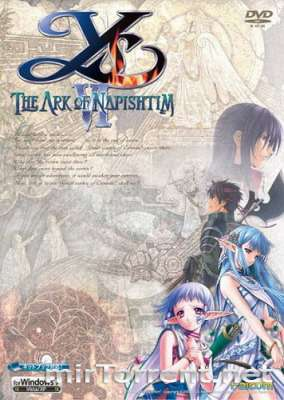 Ys VI The Ark of Napishtim