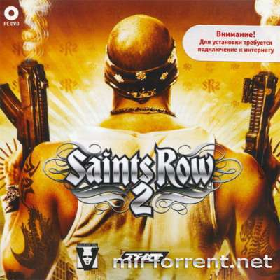 Saints Row 2 / Саинтс Ров 2