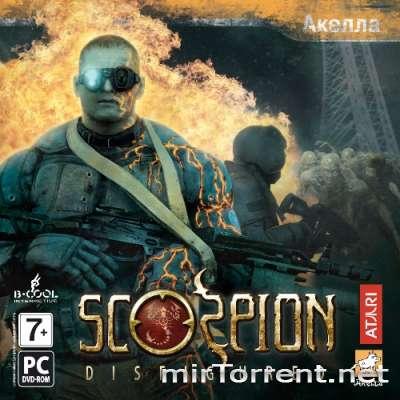 Игра скорпион скачать бесплатно на компьютер