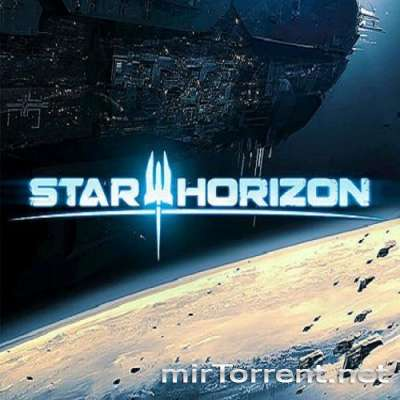 Star Horizon / Стар Горизон