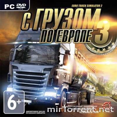 смотреть и скачать игру евро трек симулятор евро 3 с грузом по россии img-1