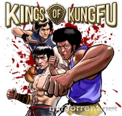 Kings of Kung Fu / Кингс оф Кунг Фу