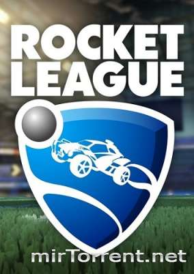 Rocket League / Рокет Леагуе