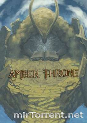 The Amber Throne / Зе Амбер Троне