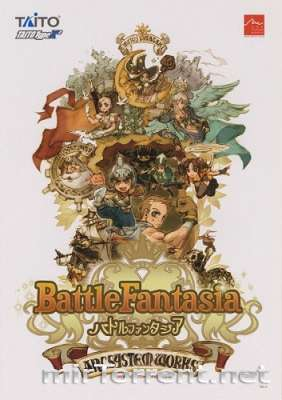 Battle Fantasia Revised Edition / Батле Фэнтези Ревисет Эдишн
