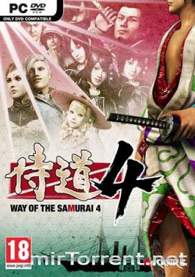 Way of the Samurai 4 / Путь Самурая 4