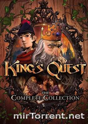 King's Quest Chapter 1-3 / Кингс Квест Чаптер 1-3