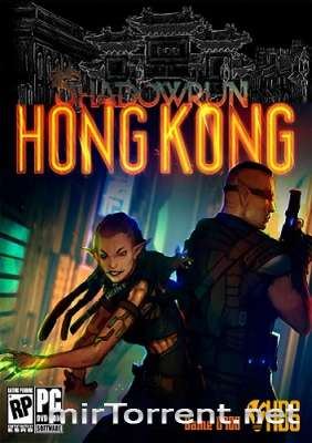 Shadowrun Hong Kong / Шадоуран Гонконг