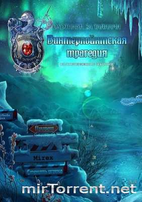 Mystery Trackers Winterpoint Tragedy CE / Охотники за тайнами Винтерпойнтская трагедия