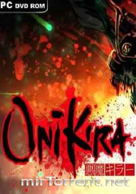 Onikira Demon Killer / Оникира Демон Киллер