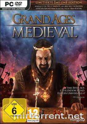 Grand Ages Mediеval / Гранд Агес Медивал