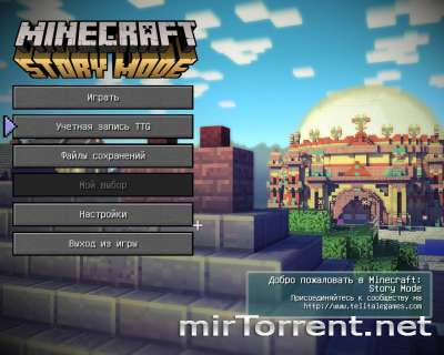 Minecraft Story Mode A Telltale Games Series / Майнкрафт Стори Моде