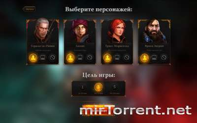 The Witcher Adventure Game / Зе Витчер Адвенчер Гейм