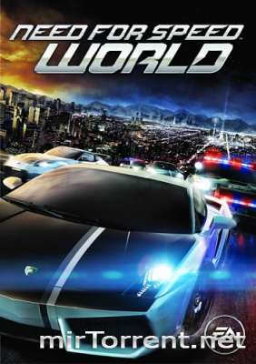 Need for Speed World / Нид фор Спид Ворлд