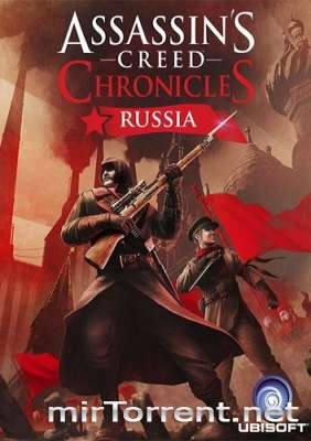 Assassins Creed Chronicles Russia / Ассасин Крид Хроники Россия