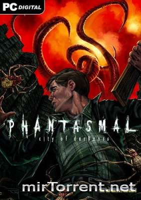 Phantasmal / Фантазмал