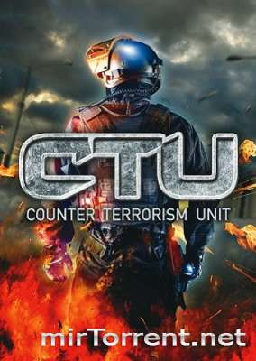 CTU Counter Terrorism Unit / СТУ Каунтер Терроризм Юнит