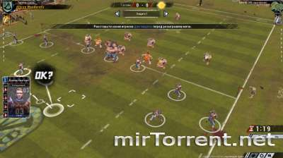 Blood Bowl 2 / Блоод Бовл 2