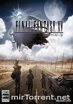 Скачать игру через торрент final fantasy 15