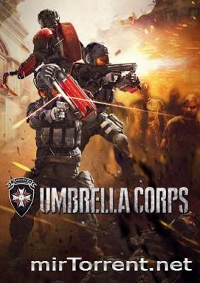 Umbrella Corps / Biohazard Umbrella Corps / Амбрелла Корпс