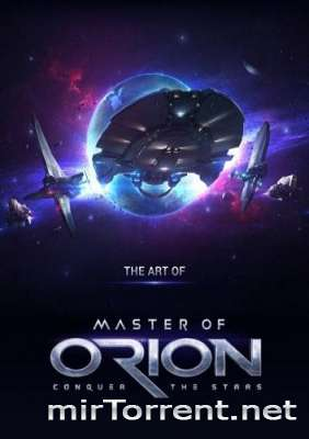 Master of Orion / ������ �� �����