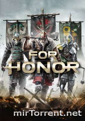 For Honor Deluxe Edition / Фор Хонор Делюкс Эдишн