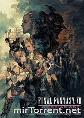 FINAL FANTASY XII THE ZODIAC AGE / ФИНАЛ ФЭНТЕЗИ 12 ЗЕ ЗОДИАК ЭЙДЖ