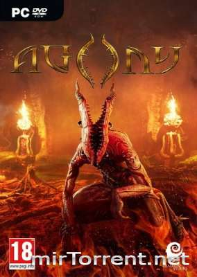 Agony Unrated / Агония Анрейтед