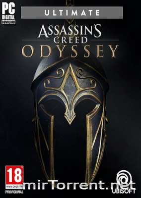 Assassins Creed Odyssey Ultimate Edition / Ассасин Крид Одиссея Ультимейт Эдишн