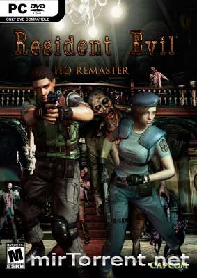 Resident Evil / Резидент Эвил / biohazard HD REMASTER