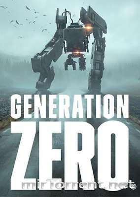 Generation Zero / Генерейшен Зеро