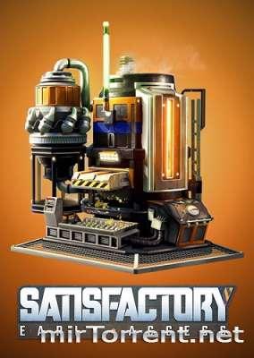 Satisfactory / Сатисфактор